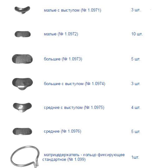 матрицы 1.198 набор металлических секционных 30шт фото 5