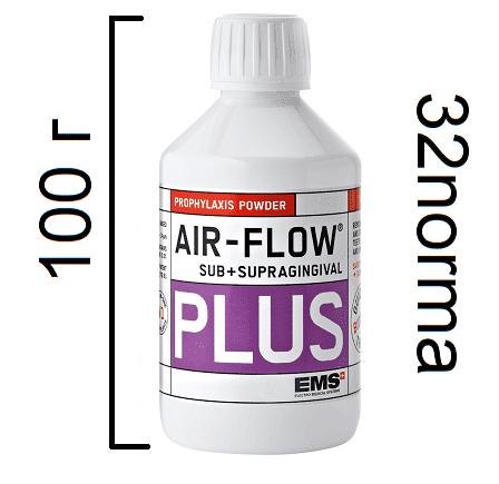 air flow plus ems, 100г фото 5