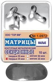 матрицы контурные металлические секционные, 10 шт. фото 16