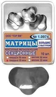 матрицы контурные металлические секционные, 10 шт. фото 17