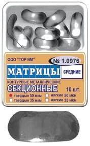 матрицы контурные металлические секционные, 10 шт. фото 20