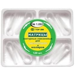 Универсальный комплект матриц 120 шт 1.092