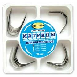 матрицы и клинья фото 98