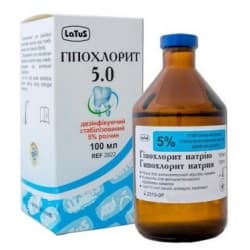 гипохлорит натрия 5% Латус