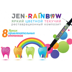 JEN-RAINBOW набор 8 шприцев
