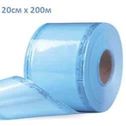 Пакет стерилизационный в рулоне с индикаторо 20см х 200 м