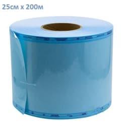 Пакет стерилизационный в рулоне с индикаторо 25см х 200 м