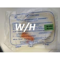 Ирригационная система для физиодиспенсера W&H